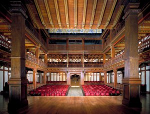 FSL Interior: Folger Theatre View C